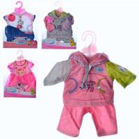 Одяг та аксесуари для бебі борна