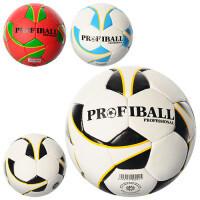 Футбольні, волейбольні та баскетбольні м'ячі