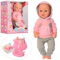 Борни, пупси та інтерактивні кукли