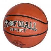 Мяч баскетбольный EN 3224 (30шт) размер 6, резина, 550г, 1цвет, в кульке,