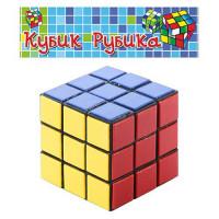 Кубик Рубик 588 (288шт) в кульке бол, 5,8см