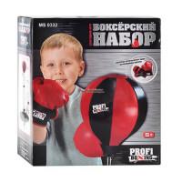 Боксерский набор MS 0332 (6шт) груша(д25см),на стойке(от90до130см),перчатки2шт,в кор-ке,51-45-13см