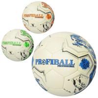 Мяч футбольный 2500-87 (30шт) размер 5, ПУ1,4мм, ручн.работа, 420-430г, 3цв, в кульке,1цвет в ящике