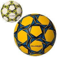 Мяч футбольный 2500-51AB (30шт) размер5,ПУ1,4мм,32панели,ручная работа,400-420г,2цвета,