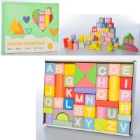 Деревянная игрушка Городок MD 2297 (30шт) 2вида(буквы-англ, цифры), в кор-ке,25,5-19,5-4см