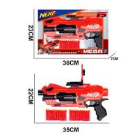 Пистолет LF003 (18шт) 34см, мягкие пули 20шт, в кор-ке, 36-23-7см