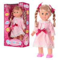 Кукла M 0588 U/R (12шт) Дашенька, реагирует на хлопок, говорит, ходит, на бат-ке,в кор-ке,45-13-24см