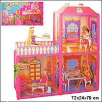 Домик 6984 (12шт) для куклы, 63-51,5-70см, фигурка, 2 этажа, в кор-ке, 60-34-7,5см