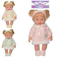 Кукла 523-H (36шт) 29см, звук, 3вида, бат-таб, в кульке, 19-41-8см