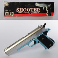 Пистолет 1911C (36шт) металл, на пульках, 22см. в кульке, 17-29-3см