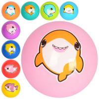 Мяч детский MS 2645 (120шт) 9 дюймов, рисунок, дельфин, ПВХ, 60г, микс видов