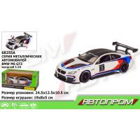 "Машина металл 68255B (12шт/2) ""АВТОПРОМ"",1:24 ""BMW M6 GT3"",синий цвет, батар.,свет,звук,откр.двери,к"