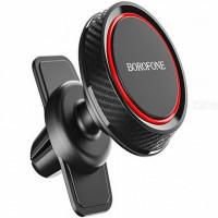 Автотримач для мобільного телефону Borofone BH12 (Чорно-Червоний)