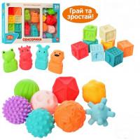 Мячик HB 0011 (6шт) для купания, от 5,5см, 20шт(мячик/кубик/животное), в кор-ке, 43-27-7,5см
