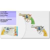 Пистолет A 4 (432шт) на пистонах, в кульке,12см