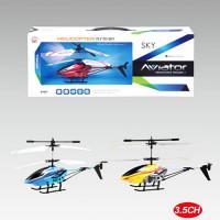Вертолет DH866D-1 (24шт) р/у,аккум,20см,свет,гироскоп,3канала,USBзарядн,3цв,в кор-ке,44,5-18,5-7см