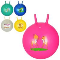 Мяч для фитнеса MS 2950 (25шт) с рожками, 55см, 550г, 5 видов, 5цветов, в кульке, 15-19-6см