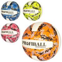 Мяч волейбольный 1120 (30шт) официальн,размер, ПУ,2мм, ручная работа, 18панелей,260-280г,5цв,в кульк