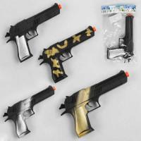 Пистолет 617-10/13/16/19 (576/2) 4 цвета, трещотка, 1шт в кульке [Пакет]