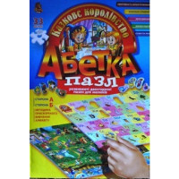 Гра Абетка - пазлы  DT 33U