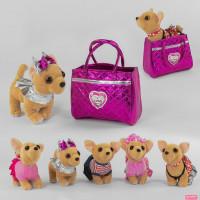 """Мягкая игрушка """"Собачка в сумочке"""" С 43976 (100) 5 видов собачек, гавкает [Пакет]"""
