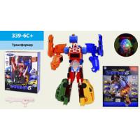 Трансформер  339-6C (24шт/2) mini MAGMA 6, свет, в кор. 29,5*13,5*35 см, р-р игрушки – 17*11*26 см