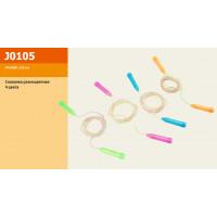 Скакалка  J0105  (800шт) 250см разноцветная
