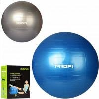 Мяч для фитнеса MS 1540 (12шт) 65см, перламутр, насос, 2цвета, в кор-ке