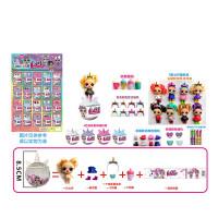 Кукла LOL JX82213-B (12уп по 20шт/2)  в шар 8,5см, цена за планшетку-20 шт