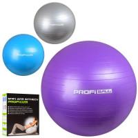 Мяч для фитнеса-55см M 0275-1 (30шт) Фитбол, 600г, 3 цвета, в кор-ке(разобр),17-23-8см