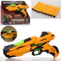 Пистолет FJ1053 (36шт) 28см, пули-присоски, 10см, свет, бат(таб), в кор-ке, 30-23-7см