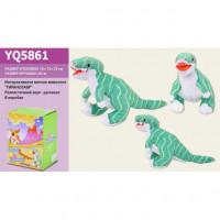 Интерактивное мягкое животное YQ5861 (48шт/2)Тиранозавр, реал.зв-рык,тов(25*12*22), в кор