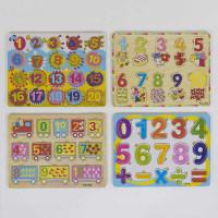 Деревянная игра Рамка-вкладыш С 39471 (150) 4 вида [Пленка]
