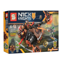 "Конструктор ""Brick "" ""NEXO knights"" (коробка ) SY561   р.40,5х6х24см."