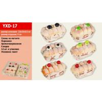 Антистресс YXD-17 (1724467) (100уп по6шт) пирожное, 6 видов, на магните, в коробке 15*5,5*22 см/цена