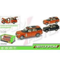 "Машина металл 68263A (12шт/2)""АВТОПРОМ""М1:26 Range Rover,бат,свет,зв,откр.двери,капот,багаж.,в кор.2"