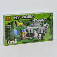 """Конструктор Bela My World 10623 (18) """"Храм в джунглях"""" 604 детали, в коробке [Коробка]"""