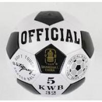 М'яч Футбольний С 40089 (100) №5 - 1 вид, матеріал PVC, 280 грам, гумовий балон