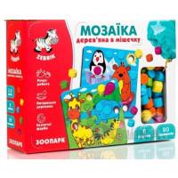 Мозаика деревянная Зоопарк ZB2002-02