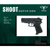 Пістолет VIGOR 033 з пульками кул.14,5см /384/