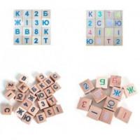 Деревянные детские кубики для малышей, ВП018
