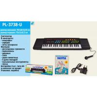 Орган PL-3738-U (10шт)от сети или батар.,3,5октавы,8ритмов,микрофон,нот. книга,в кор. 78,5*8,5*24см