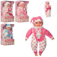 Пупс M 3875 UA (24шт) Mій малюк, мягконабивной, 34см, одеяло,звук(укр), 4в,бат(таб),в кор,20-35-11см