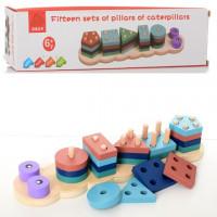 Деревянная игрушка Геометрика MD 2165 (40шт) фигурки, в кор-ке, 30-8-6см