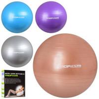 Мяч для фитнеса-75см M 0277 U/R (12шт) Фитбол, резина, 1100г, 4 цвета, в кор-ке, 23,5-17,5-10,5см