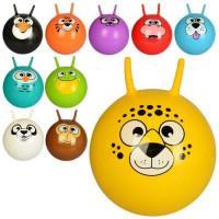 Мяч для фитнеса MS 0484-2 (30шт) с рожками, 55см, 10видов,600г, в кульке,21-16-4см
