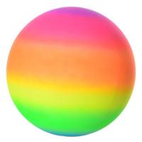 Мяч детский MS 0919 (120шт) 9 дюймов, радуга, ПВХ, 80г,в кульке