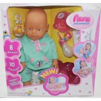 Кукла-пупс 058AR ляля интерактивный с аксес.можно купать 8ф-ций распак.кор.36*19*38