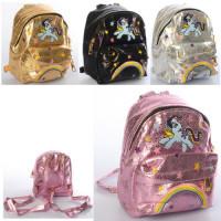 Рюкзак X16234 (25шт) 16-169см, 1отд,1наружн.карман,застежка молния, микс цветов,в кульке, 20-19-2см