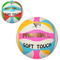 Мяч волейбольный EN 3280 (30шт) ПВХ 2мм, 260-280г, 2цвета, в кульке
